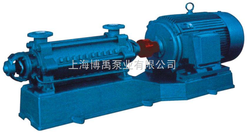 上海博禹泵业有限公司