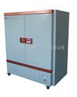 BSP-800成都生化培养箱