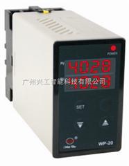WP-201DL配电器WP-201DL