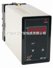 WP-201TR温度变送器WP-201TR