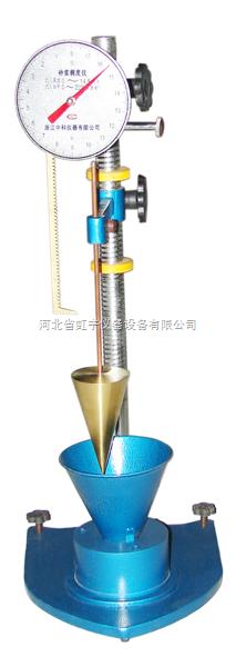 推荐SC-145型砂浆稠度仪 砂浆稠度试验