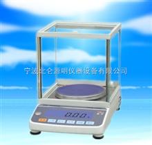 HA宁波HA系列电子天平