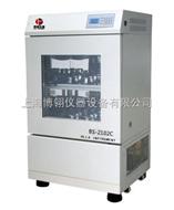 BS-2102C立式恒温振荡培养(摇床)