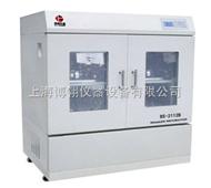 BS-2112B立式大容量恒温培养振荡器(摇床)
