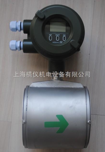 日本横河总代理/上海横河电磁流量计