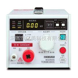 TOS8030C日本菊水KIKUSUI TOS8030C AC耐压测试仪