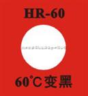 HR1-90试温标签测温贴