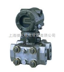 EJA130A高静压差压变送器/EJA130A高静压差压变送器