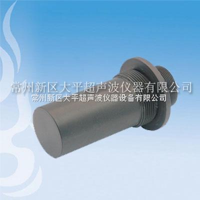 CUT-10m量程小口径换能器 T型、普通型换能器、防腐型换能器