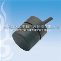 CUT-插入式管道流量计用换能器 1MHz液体流量换能器