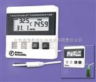 -Traceable-记忆功能温度计 多功能室内温度计