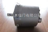 哈威HAWE原装R和RG型液压泵#HAWE哈威广东总daili