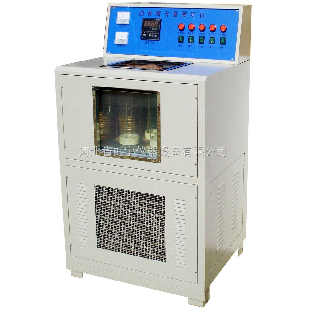 石油沥青蜡含量测定仪 石油沥青蜡含量