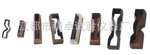 橡胶裁刀|橡胶裁刀