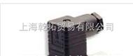 -诺冠20D 系列适用低压气动开关,PRA/182080/M/75