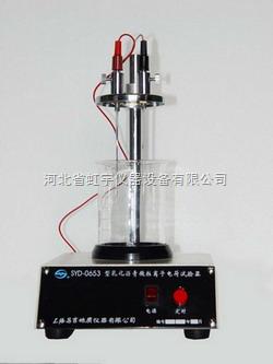 SYD-0653乳化沥青微粒离子电荷试验仪 乳化沥青微粒离子电荷