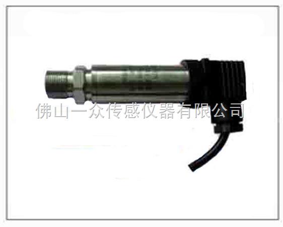 现在社会竞争越来越激烈,对产品质量要求越来越高,手工制作已经满足不了要求,工业自动化的发展是必然的趋势,压力传感器|变送器在工业自动化中是必不可缺少的。 以下为PY210空气压缩机压力变送器的简介: 外壳才用全不锈钢材料,适用于介质压力微弱的场合的测量与控制。主要用在测量真空、气压、液位、食品医疗等行业的压力测量与控制 该产品同时也称之为:微压传感器,微压变送器,真空压力传感器,管道油压压力传感器,油压传感器,气压传感器,风压传感器,恒压供水压力传感器,通用压力变送器,油压变送器,气压变送器,风压变送器,
