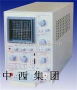 半导体特性图示仪(国产) 型号:KQS-BJ4815库号:M391120