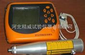 HT225W型全自动数字回弹仪 混凝土全自动数显回弹仪