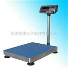 计数电子台秤,天津电子秤-200kg/10g台秤