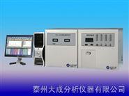 GSTS-3000型紫外荧光硫测定仪
