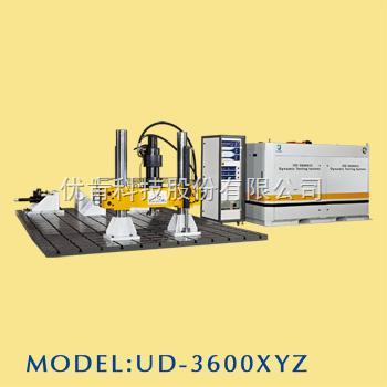 UD-4000-低温弹性回复试验仪