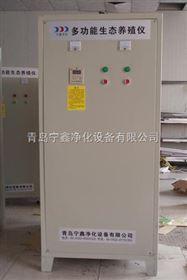 NX-25G宁鑫养殖仪