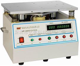 RK3000美瑞克RK3000振動試驗機