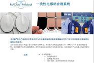 一次性電感粘合劑系統 型號:M402189庫號:M402189