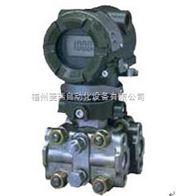 YOKOGAWA,横河,日本原装进口,变速器,差压变送器,EJ430A-DAS4B-90DB