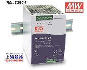 导轨电源WDR-480-48中文资料明纬电源销售