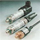 全系列德国贺德克Hydac传感器专业技术的结晶