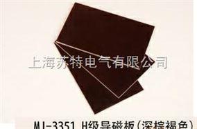 ML3351 H级导磁板