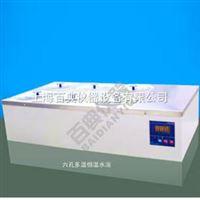 上海百典专业生产HHS-21-6六孔恒温水浴