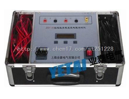 zgy-iii研发变压器直阻测试仪