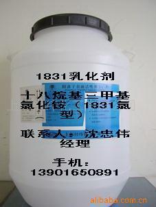 上海升纬化工原料有限公司