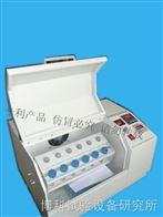 XSFZ-Q小型试管恒温翻转式振荡器