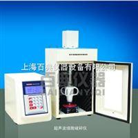 上海百典专业生产Bid-400s超声波细胞破碎仪