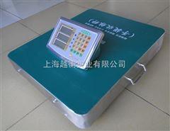 TCS包裹邮政电子称  便携式邮政电子台秤  上海邮政快递电子秤