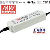 LED电源LPF-40-20永康开关电源