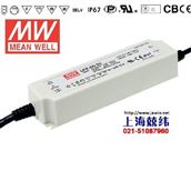 LED电源LPF-60-48江山市开关电源