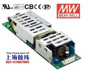 可调电源HLP-80H-30根河明纬电源销售