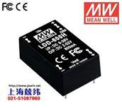 LED驱动LDD-1000H二连浩特市霍林郭勒明纬电源销售