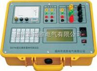 GS3790高胜变压器容量特性测试仪