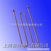 SRXY、SRJSRXY、SRJ管状电加热器厂家