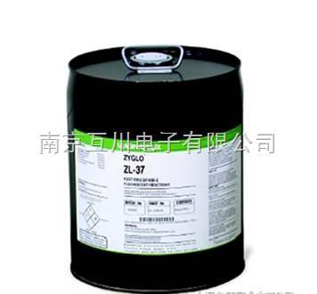 溶剂式显像剂(55加仑桶)