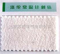 st涤纶常温针刺毡介绍