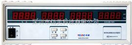 MD2015C仪迪MD2015C单相电参数综合测试仪