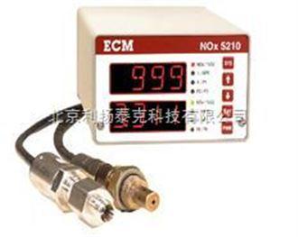 NOx5210美國ECM快速NOx分析儀