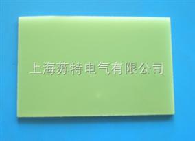 st玻纤板